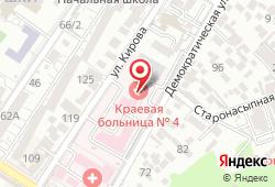 МРТ Эксперт в Сочи - улица Кирова, д. 50: запись на МРТ, стоимость услуг, отзывы