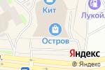 Схема проезда до компании Джинсомания в Вологде