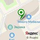 Местоположение компании BILETINFORM.RU