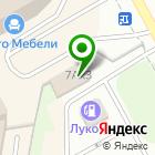 Местоположение компании Комфорт Плюс