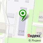 Местоположение компании Начальная школа-детский сад №109