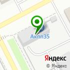 Местоположение компании ЭнергоТех