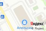 Схема проезда до компании Связной в Вологде