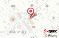 Схема проезда до компании Савой в Ярославле