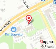 Администрация Заволжского района