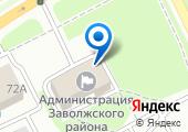 Отдел организационной работы и взаимодействия с общественностью Администрации Заволжского района на карте