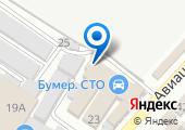 auto GAZ servise SOCHI на карте