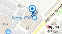 Компания Boomer на карте