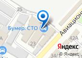 Сочинская Мануфактура - Производство искусственного декоративного камня на карте