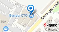 Компания Сочинская Мануфактура - Производство искусственного декоративного камня на карте