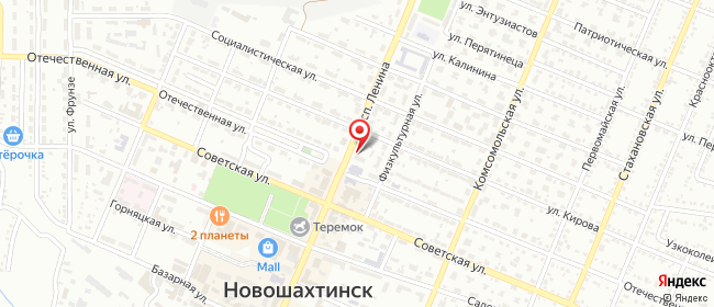 Карта расположения пункта доставки Новошахтинск Ленина в городе Новошахтинск