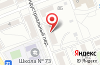 Схема проезда до компании Сириус-М в Ярославле