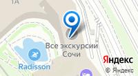 Компания Бриз-Юг на карте