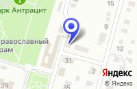 Схема проезда до компании МАГАЗИН в Гуково