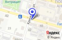 Схема проезда до компании ПНЕВМОМАШ в Гуково
