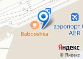 Управление Федеральной службы по ветеринарному и фитосанитарному надзору по Краснодарскому краю и Республике Адыгея на карте