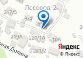 Сочинская Буровая Компания на карте