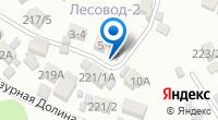 Компания Сочинская Буровая Компания на карте