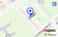 Схема проезда до компании АПТЕКА № 108 в Ярославле
