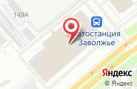 Схема проезда до компании Спутник в Ярославле