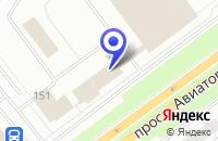 Схема проезда до компании АТП в Ярославле