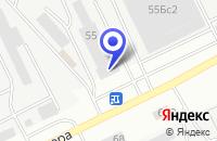 Схема проезда до компании ПКФ СВАРКОМ в Вологде