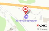 Схема проезда до компании Золотая орхидея в Ярославле