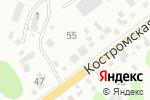 Схема проезда до компании Новочеркасская Автотранспортная Компания в Сочи