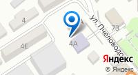 Компания ТДСТ Изоляция Сочи на карте