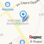 Управляющая организация многоквартирными домами Заволжского района на карте Ярославля