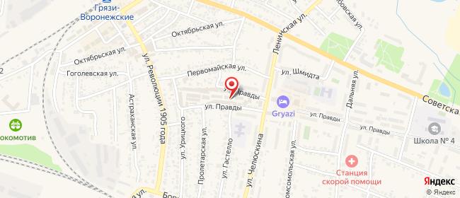 Карта расположения пункта доставки Грязи Правды в городе Грязи