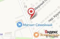 Схема проезда до компании Индастри в Бабяково