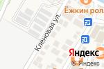 Схема проезда до компании На Кленовой 11 в Сочи