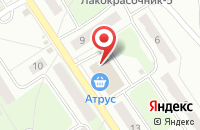 Схема проезда до компании Органайзер ЛидерТаск в Ярославле