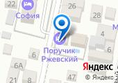 Поручик Ржевский на карте