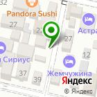 Местоположение компании СОЛНЕЧНЫЙ ДВОРИК