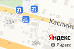 Схема проезда до компании Магазин раков в Сочи