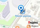 Sochi Renta Cars на карте