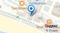 Компания СВ-Гарант Сочи на карте