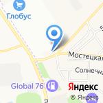 Чистые ключи на карте Ярославля