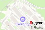 Схема проезда до компании Экогород в Красном Боре