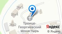 Компания Троице-Георгиевский Женский Монастырь на карте
