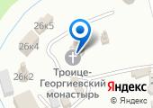 Троице-Георгиевский Женский Монастырь на карте