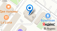 Компания Целебные дары Алтая на карте