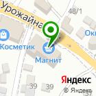 Местоположение компании MixCart Краснодар