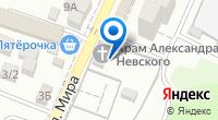 Компания Приход Святого Благоверного Князя Александра Невского на карте