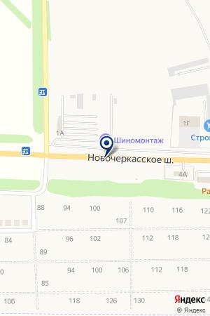 СЕТЬ СЕРВИСНЫХ ЦЕНТРОВ ПОКРЫШКИНО на карте Новочеркасска