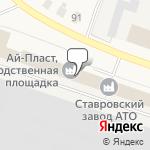 Магазин салютов Ставрово- расположение пункта самовывоза