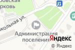 Схема проезда до компании Администрация Вышгородского сельского поселения в Вышгороде