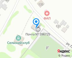 Схема местоположения почтового отделения 396725